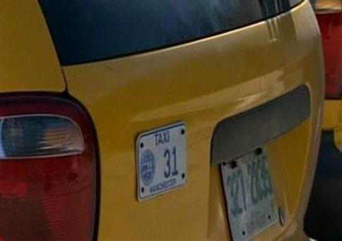 Στο Μάντσεστερ του Νιου Χάμσαϊρ είναι μάταιο να καλέσεις ταξί