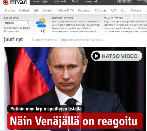 """""""Καταζητούμενος"""" ο Πούτιν"""