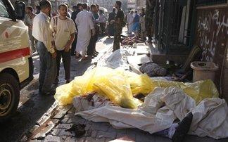 Νέο αιματοκύλισμα στη Συρία με τουλάχιστον 45 νεκρούς