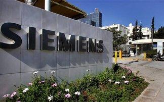 Η ελληνική δικαιοσύνη καλεί σε απολογία 13 στελέχη της Γερμανικής Siemens!