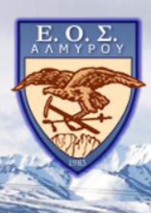 Ο Ε.Ο.Σ Αλμυρού γιορτάζει 30 χρόνια ζωής και δράσης