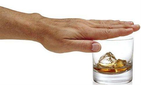 Η ναλμεφένη συντελεί σε καλύτερη διαχείριση του αλκοολισμού