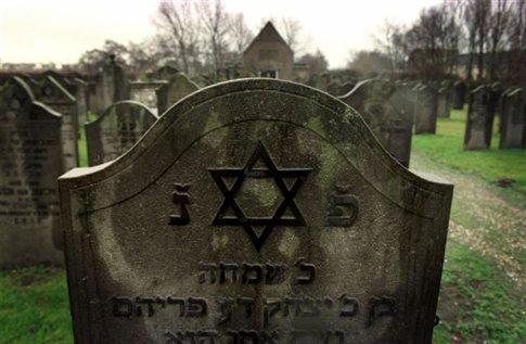 Να ρυθμίσουν απλήρωτα νοίκια ζητούσε από επιζήσαντες εβραίους το Άμστερνταμ