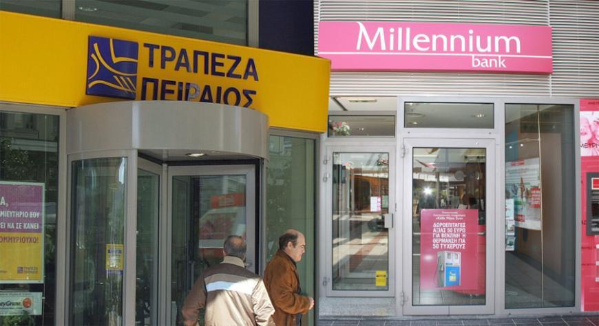 Στην Τράπεζα Πειραιώς οριστικά η Millennium