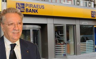 Stop στη χρηματοδότηση εταιρειών που έχουν ανασφάλιστους εργαζόμενους από την Τράπεζα Πειραιώς