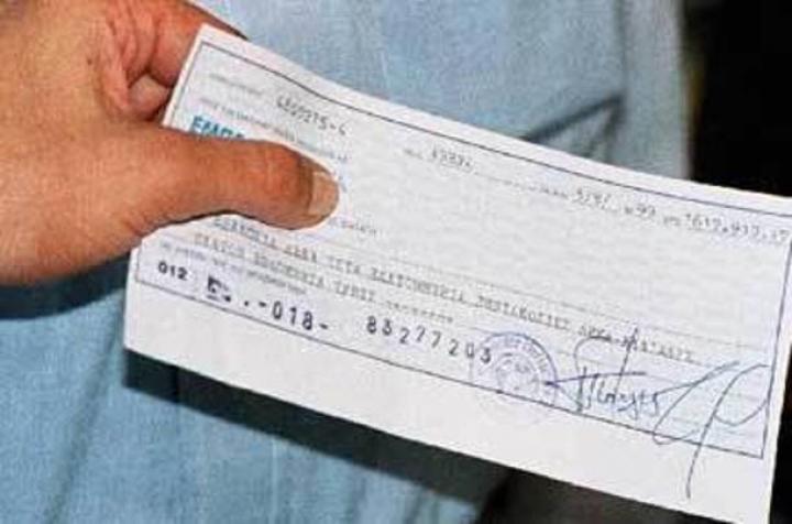 Δωροεπιταγές θα χορηγήσει η Μητρόπολη σε απόρους