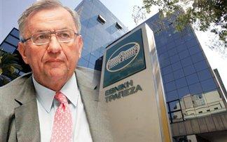 Εθνική Τράπεζα: Έτοιμη να καλύψει το 12% των κεφαλαίων με ιδιωτικά κεφάλαια