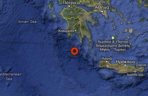 Σεισμός 4,5 βαθμών  νότια της Πελοποννήσου