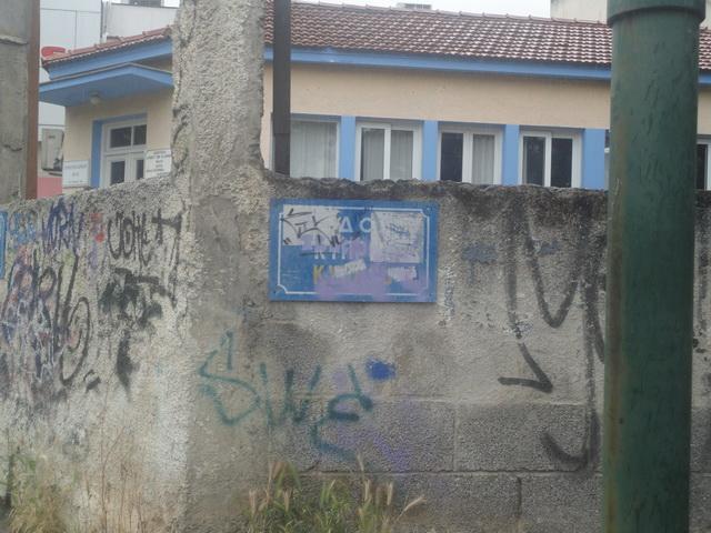 Φθορές στις πινακίδες