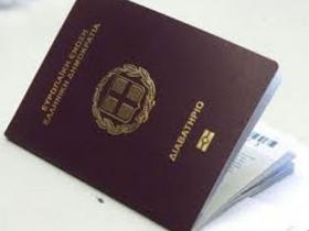 Συνελήφθη με πλαστό διαβατήριο