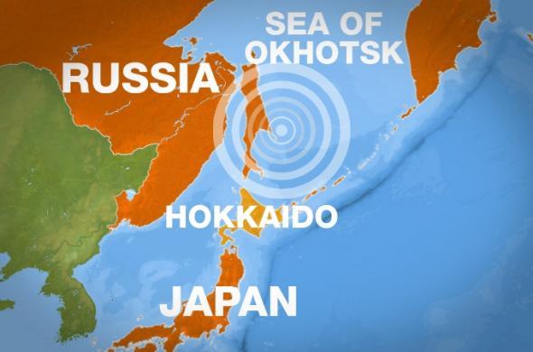 8,2 Ρίχτερ στη Ρωσία-προειδοποίηση για τσουνάμι