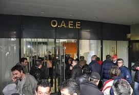 Λύση για τους ασφαλισμένους  του ΟΑΕΕ ζητά το Επιμελητήριο