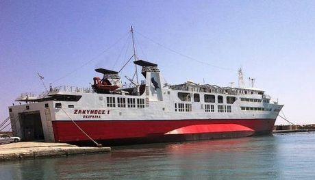 Επιβάτης έβαλε φωτιά σε πλοίο της γραμμής
