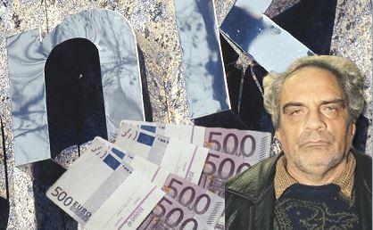 Εφοπλιστής πίσω από τα 8,5 εκ. ευρώ!!!