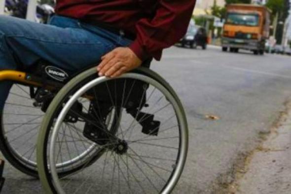 Επιστολή ατόμων με αναπηρία σε Βενιζέλο και Κουβέλη