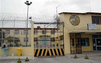 «Ξέχασε» να... επιστρέψει στις φυλακές Λάρισας!