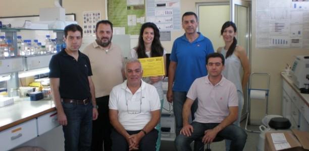 Διεθνές βραβείο για φοιτήτρια του τμήματος Βιοχημείας Βιοτεχνολογίας