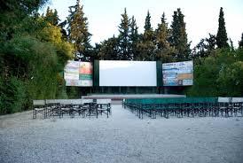 Θερινός κινηματογράφος ανοίγει αυλαία στο Βελεστίνο