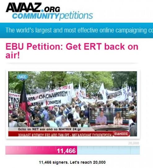Χιλιάδες οι υπογραφές για την ΕΡΤ