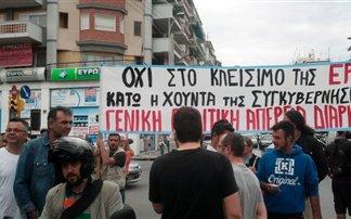 Spiegel: «Κάτω η Χούντα» φωνάζουν οι Έλληνες