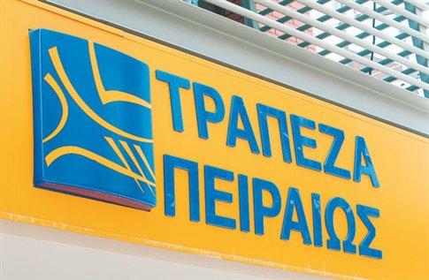 Ολοκληρώθηκε η εξαγορά της Millenium Bank από την Τράπεζα Πειραιώς