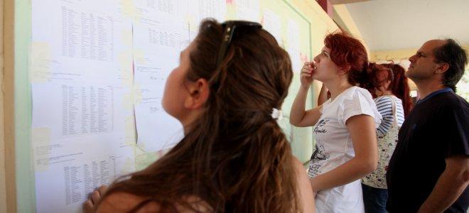 Πανελλαδικές εξετάσεις: Τέλος στην αγωνία -Στα Λύκεια οι βαθμολογίες μετά τη 13:00