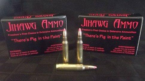 «Σφαίρες με χοιρινό» κατά των μουσουλμάνων τρομοκρατών