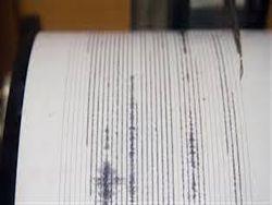 Σεισμός 4,7 Ρίχτερ στην Κοζάνη