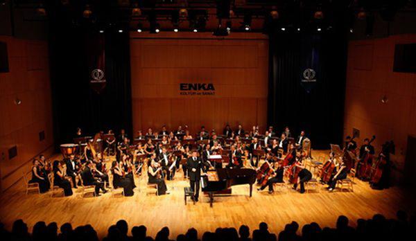 Πρεμιέρα Θερινής Μουσικής Ακαδημίας