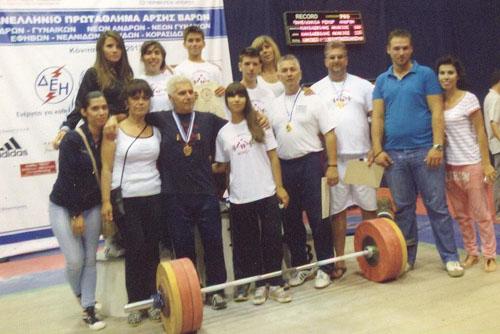 Σάρωσε τα μετάλλια ~   Η ομάδα άρσης βαρών του Ολυμπιακού Βόλου