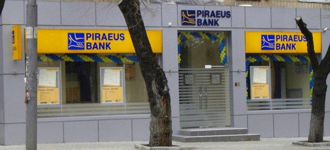 Ετοιμη για αναδιάρθρωση των επιχειρηματικών της δανείων η Τράπεζα Πειραιώς