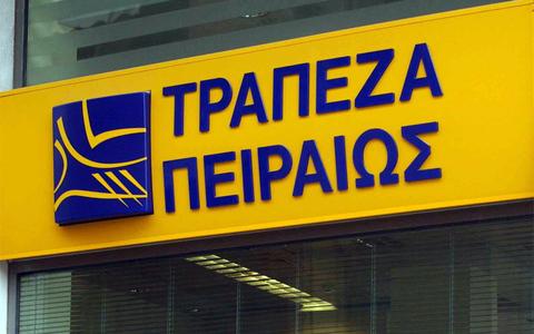 Πρόγραμμα εθελούσιας εξόδου στην Τράπεζα Πειραιώς