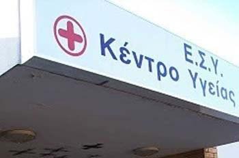 Στο Υπουργείο για το Κέντρο Υγείας Βελεστίνου