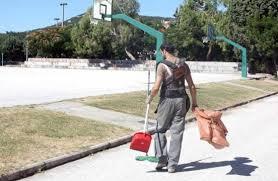 40 θέσεις Κοινωφελούς Εργασίας στο Δήμο Ρήγα Φεραίου
