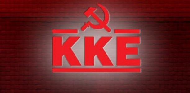 «Βασανιστές τις χούντας» οι Χρυσαυγίτες, λέει το ΚΚΕ Λάρισας