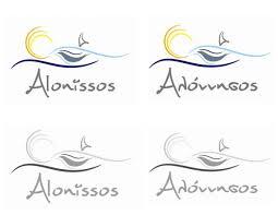 Διαγωνισμός λογότυπου του Δήμου Αλοννήσου