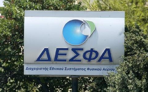 Εγκρίθηκε από το ΔΣ των ΕΛΠΕ η πώληση της ΔΕΣΦΑ στην αζέρικη Socar