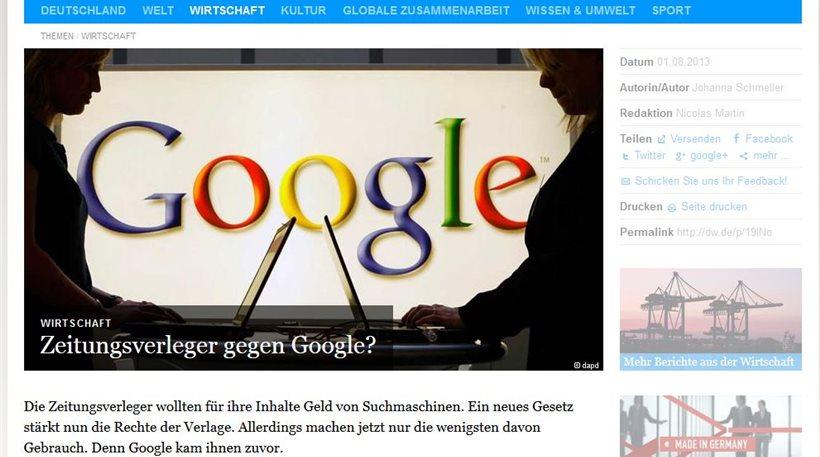 Γερμανία: Εκδότες εφημερίδων εναντίον της Google;