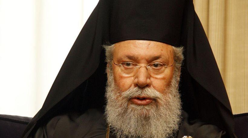 Το «μήνυμα» της τρομοκρατικής οργάνωσης ΤΜΤ στον Αρχιεπίσκοπο Κύπρου