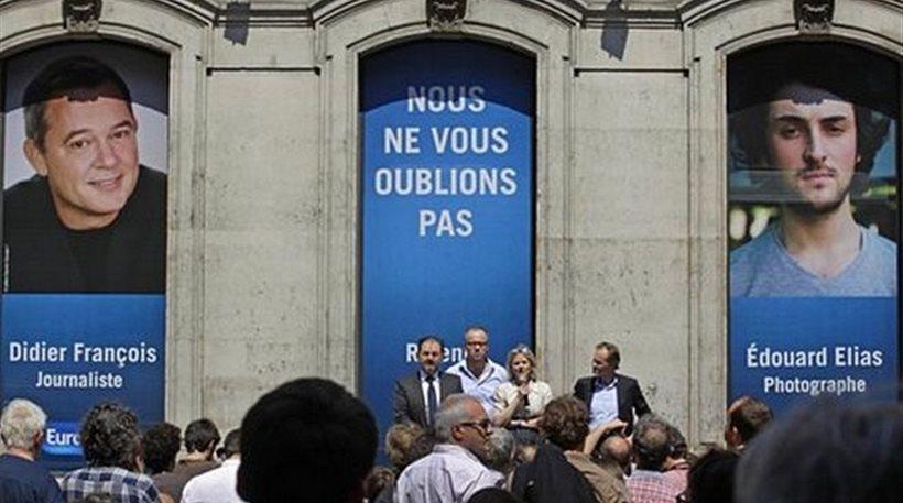 Συρία: Έκκληση για την απελευθέρωση δύο Γάλλων δημοσιογράφων