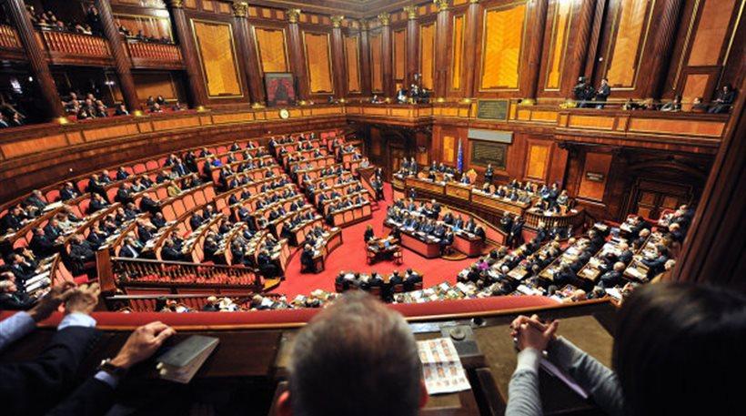 Ξεκινά σήμερα η συζήτηση στη Γερουσία για την αποπομπή ή μη του Μπερλουσκόνι