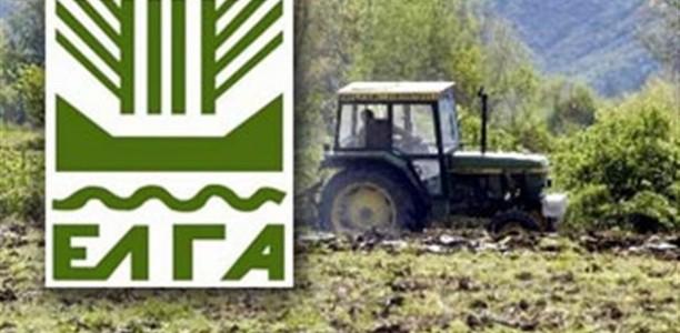 Αποζημιώσεις 163.000 ευρώ πληρώνει στη Λάρισα την Παρασκευή ο ΕΛΓΑ
