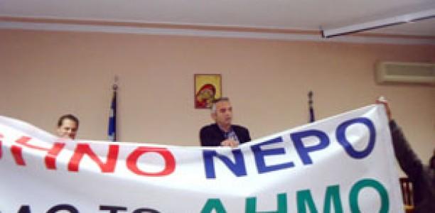 Να μην πληρώνουν τους λογαριασμούς της ΔΕΥΑ Τυρνάβου καλεί τους κατοίκους η επιτροπή αγώνα
