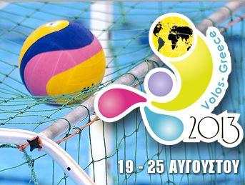Ετοιμος ο Βόλος για  τη φιλοξενία του 10ου Παγκοσμίου πρωταθλήματος υδατοσφαίρισης Νέων γυναικών