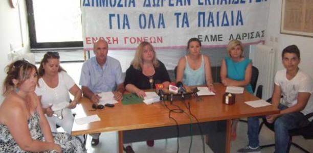 Συνέλευση ΕΛΜΕ Λάρισας