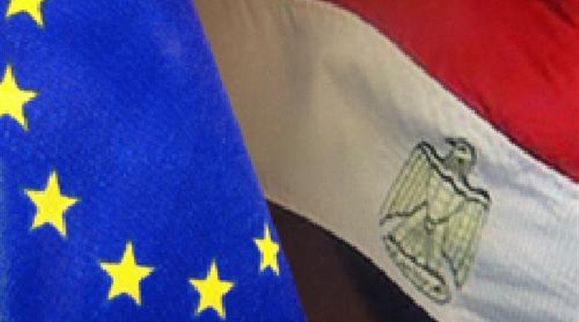 Αίγυπτος: Η ΕΕ θα αναστείλει την παροχή εξοπλισμών για την ασφάλεια και όπλων