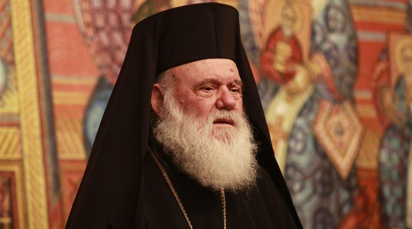 Αρχιεπίσκοπος Ιερώνυμος: Όσα συνέβησαν στην Πρεμετή θυμίζουν σκοτεινές εποχές