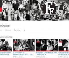 Finos Film: Απέκτησε κανάλι στο YouTube!