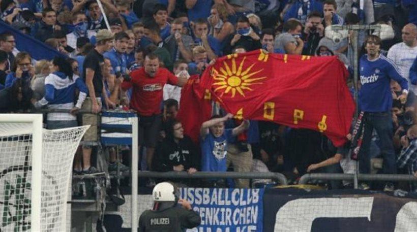 Οι οπαδοί της Σάλκε σήκωσαν σημαία με τον ήλιο της Βεργίνας