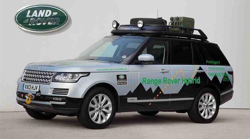 Τα πρώτα υβριδικά Range Rover
